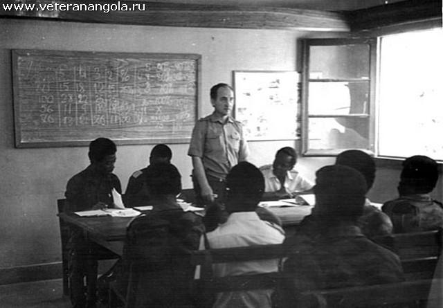 Lt. Col. I. Vazhnik conducts classes in the 11th Brigade FAPLA