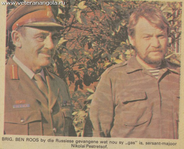 South African general, Ben Roth and captive Soviet Ensign H. Pestretzoff. Photos of South African newspapers, 1981