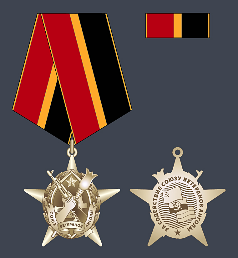 Медаль  за содействие Союзу ветеранов Анголы